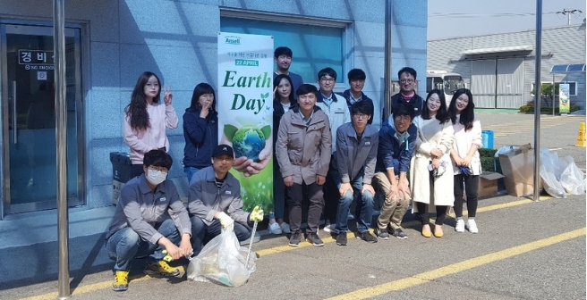 Earth Day 2018 Ansell Korea