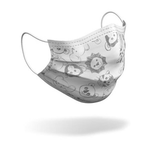 Medical face masks - For children